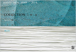 HAPPY NEW YEAR 2014 / COLLECTION WHITE+BLUE